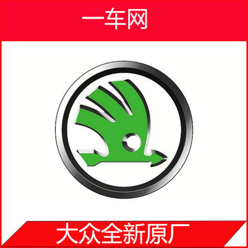 斯柯达在线账号geko账号包年-SKODA Online Geko Account Package Year