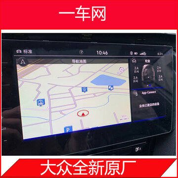 大众-9.2寸液晶屏-瑕疵屏-VW-9.2 inch LCD screen-5G6919606A
