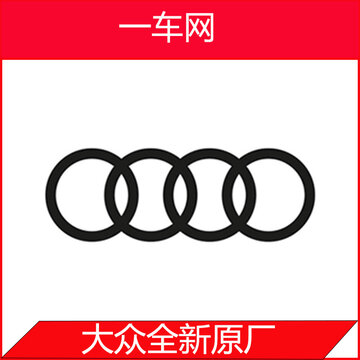 奥迪在线账号geko账号包年-Audi Online Geko Account Package Year