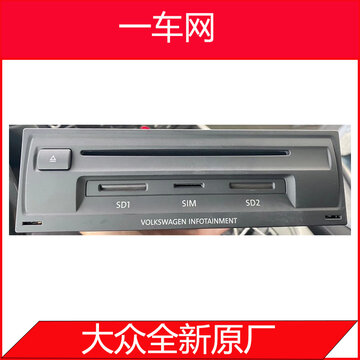 大众-mib048主机-爱信主机-VW-Mib048主机-AISIN Host -5GG035048