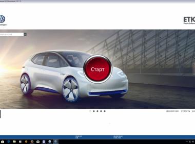 大众-奥迪-斯柯达-西亚特ETKA8.1(1381) 01.2021-VW-AUDI-SKODA-SEAT-ETKA8.1(1381) 01.2021
