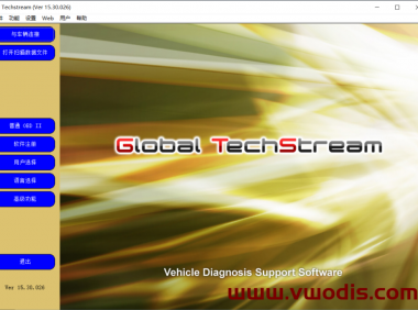 Techstream v15.30.026 + Activator