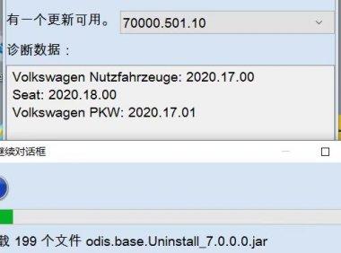 Odis7.0数据Postsetup-70000.501.10-Odis-S Postsetup 70000.501.10-2021年1月4日更新