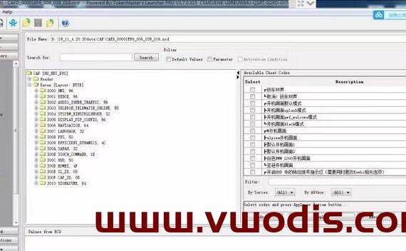 宝马工程师ESYS-Plus3.8.1注册机—BMW E-SysPlus v3.8.1 Keygen