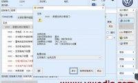 odis7.0-odis s 7.0 正版证书支持在线-远程安装注册-odis7.0-odis s 7.0 Genuine certificate support online
