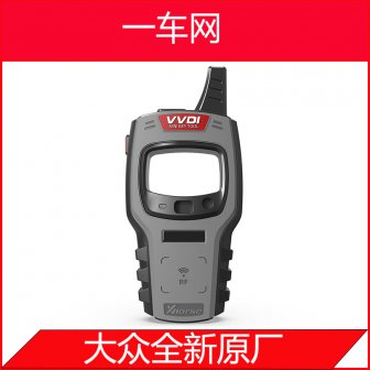 Global Version Xhorse VVDI Mini Key Tool Remote Key Programmer With Free 96bit 48-Clone Function Replace of VVDI Key Tool