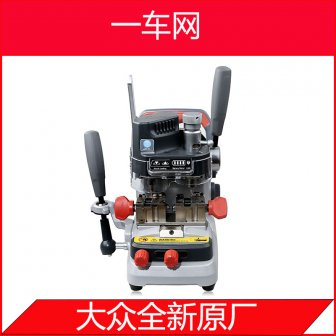 Xhorse DOLPHIN XP007 Manually Key Cutting Machine for Laser Dimple and Flat Keys