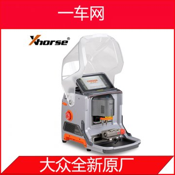 Xhorse Condor XC MINI Plus Condor XC-MINI II Key Cutting Machine Automotive Machine with 3 Years Warranty