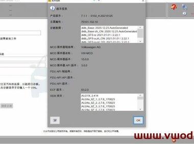 Odis_S_7.1.1_odis7.1.1_Odis-S 7.1.1_Odis 7.1.1-远程安装-支持在线电路图及在线