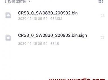 一汽大众上海大众上汽斯柯达mib869 0830固件-Mib 2GD035869 5GD035869 5GG035869 0830固件