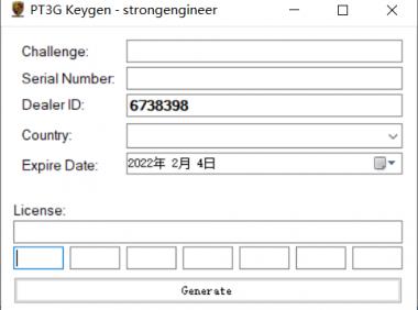 Porsche Piwis 3 + Keygen-保时捷Piwis 3和注册机