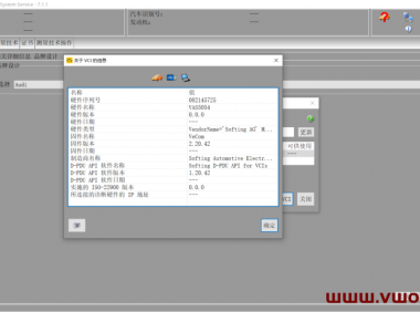 odis7.1.1免注册版-odis7.1.1-not need keygen-全网首发
